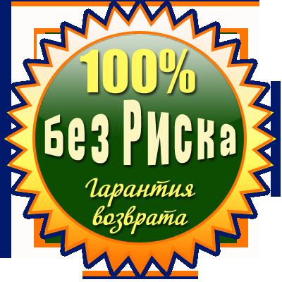http://u2.platformalp.ru/8091588a3968da46e3e43a76bf3b3a98/5569133daaa50610aa00871a641de319.png