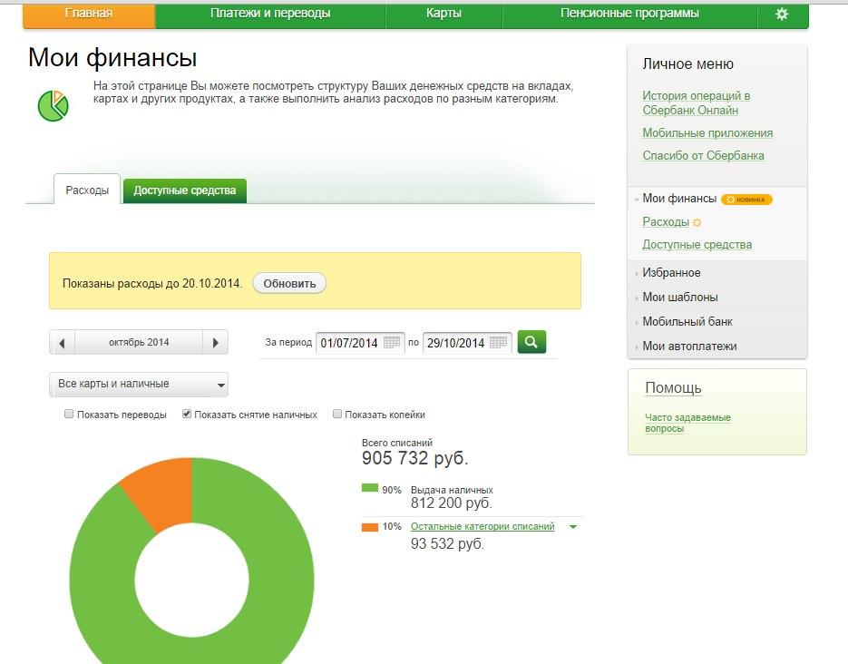 http://u2.platformalp.ru/8091588a3968da46e3e43a76bf3b3a98/8b0478dc4e192bd9ead8eea910b3140e.jpg